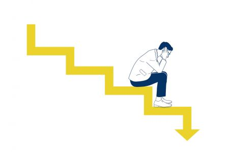 أخطاء تداول فادحة يمكن أن تؤدي إلى تفجير حساب ExpertOption الخاص بك